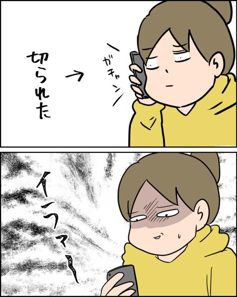 ストレス1,5