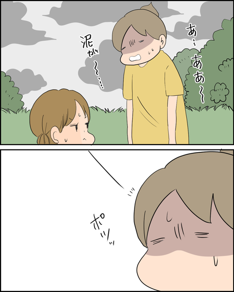 ザリガニ6
