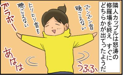 イラスト9