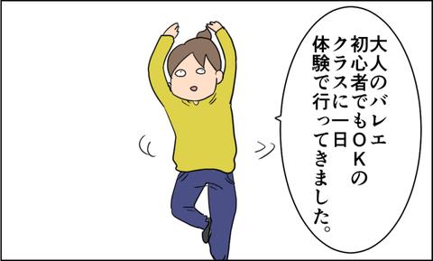 イラスト4
