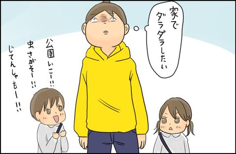 カマキリ11