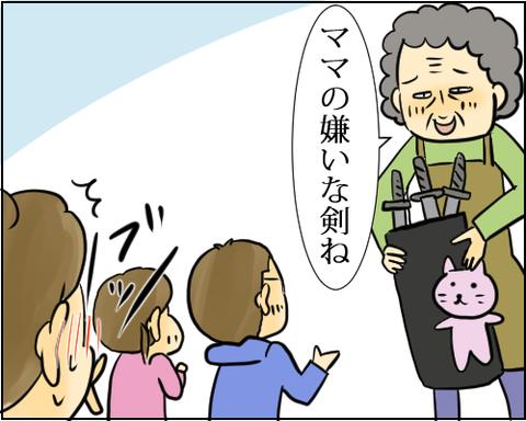 成田山15