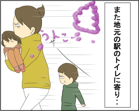 うんこ11
