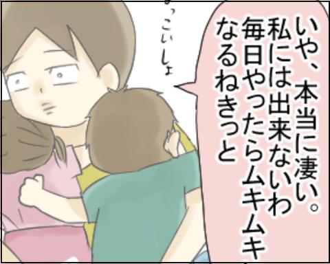 レスリング1