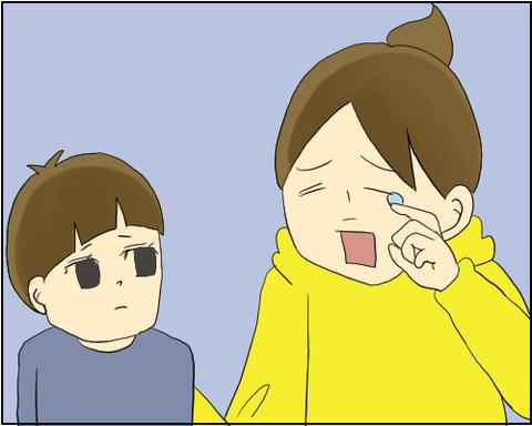 たくみお姉さん - コピー