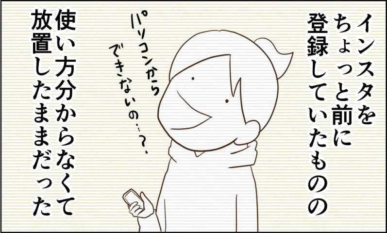 125 インスタ 絵日記