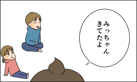 イラスト7