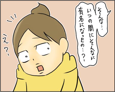 ナナイロ3