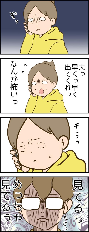 eiga2