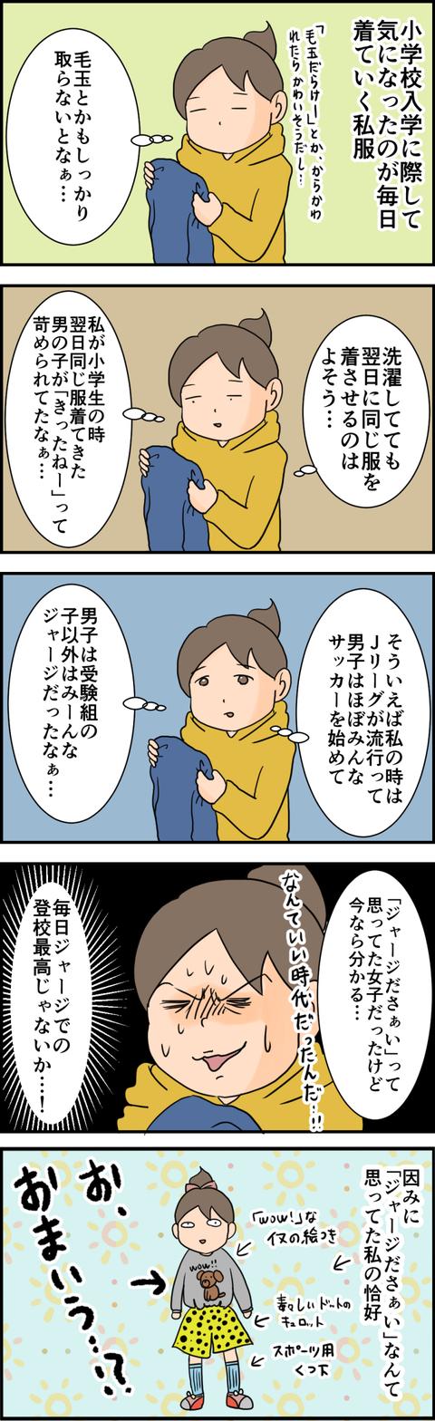 イラスト33