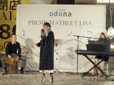 odona1