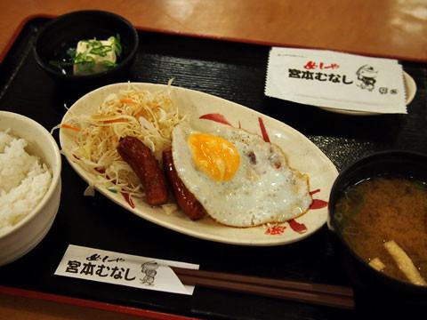 munashi1