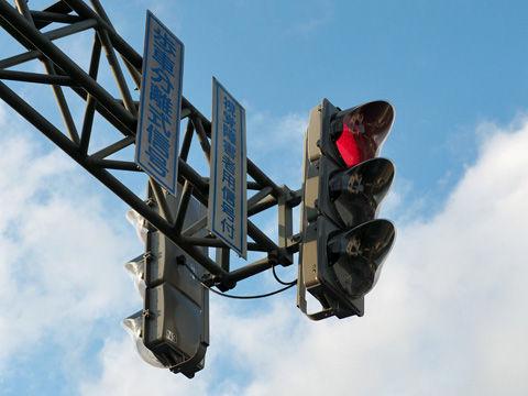 signal2