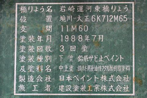 kyoyoriu2