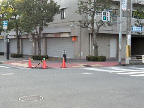 guardrail23