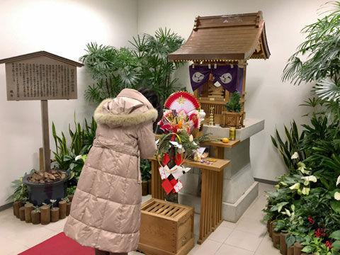 hanedakokushrine