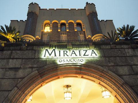 miraiza4