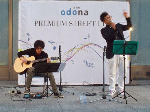 odona5