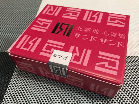kitashinchi1