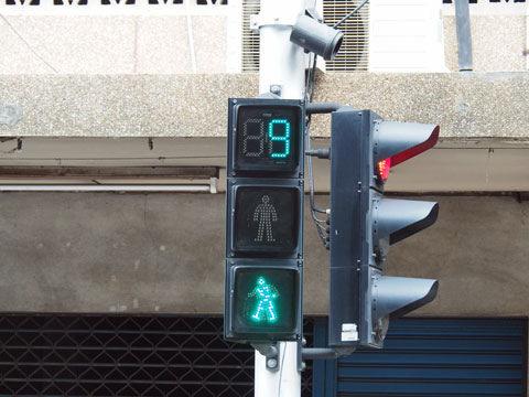 signal5