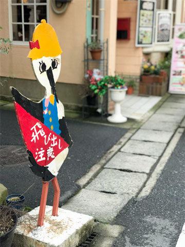 tobidashi