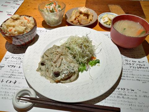 shimaoka01