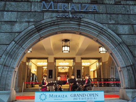 miraiza1