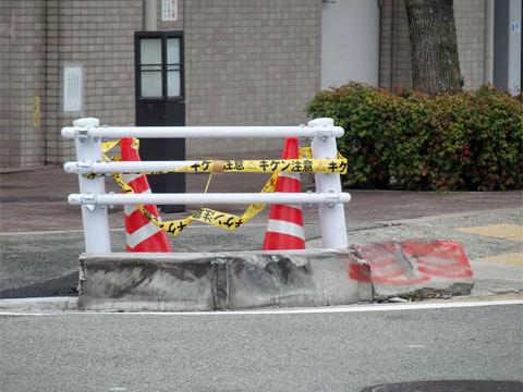 guardrail04