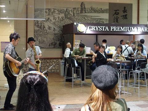crysta10