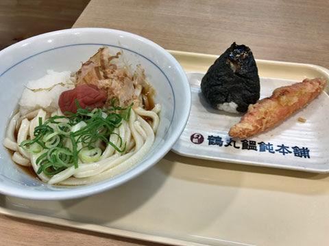 tsurumaru01