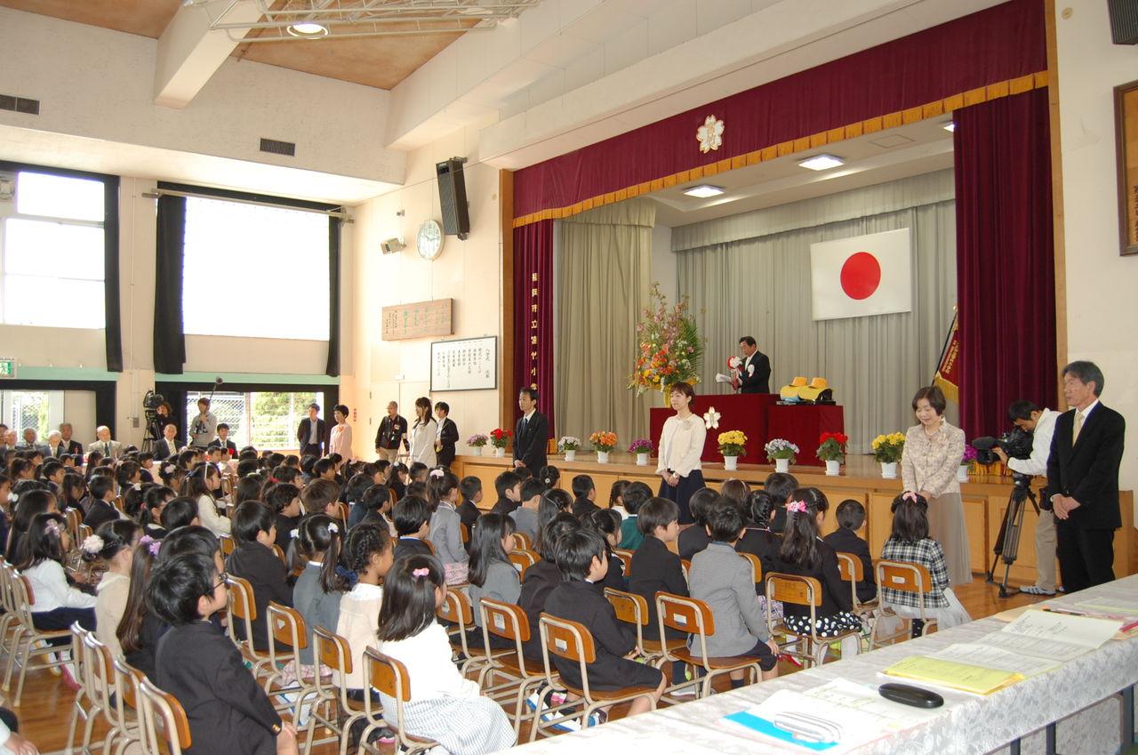 福岡 小学校 入学 式