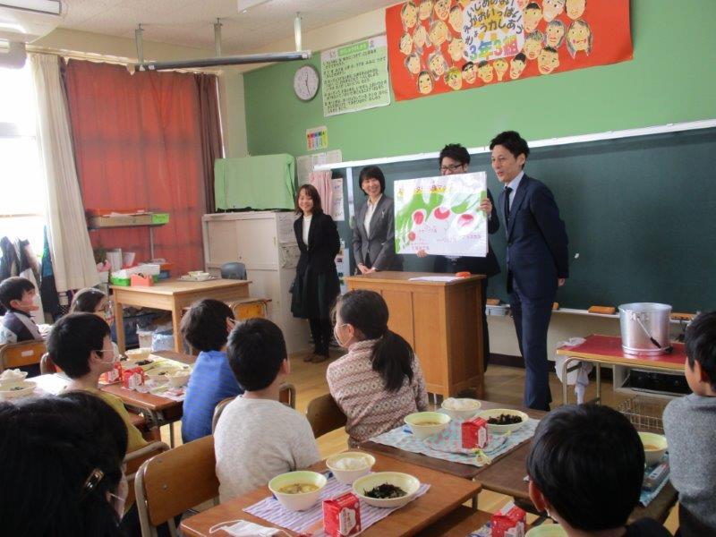 福岡市教育委員会 ブログ部