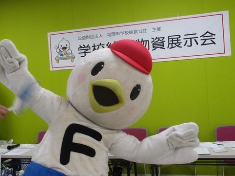 tenjikai2018 (01)