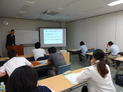 福岡 求人広告 セミナー