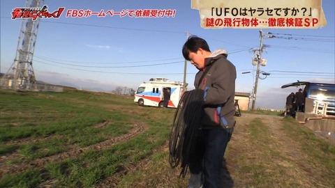rakuchaku20190409_12