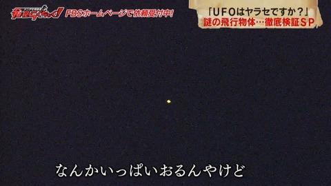 rakuchaku20190409_71