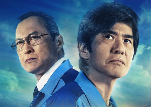 映画「Fukushima 50」(フクシマフィフティ)メインビジュアル