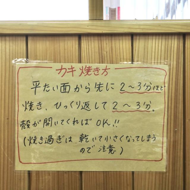 ORC福岡-対馬便で行く女子旅。海小屋 吉栄(よしえい)。