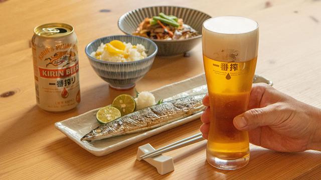 キリン一番搾りと焼き秋刀魚