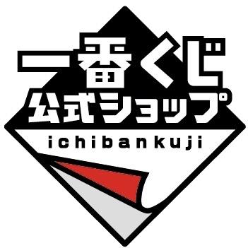 「一番くじ公式ショップ 博多バスターミナル店」福岡オープン