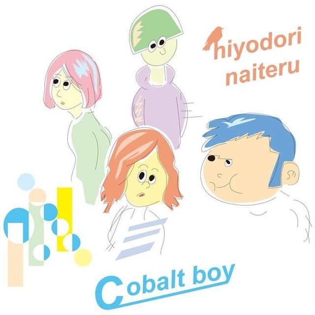 Cobalt boy(コバルトボーイ)