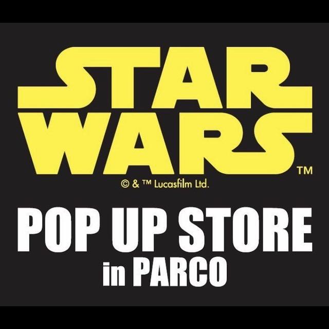 福岡パルコ「STAR WARS POP UP STORE in PARCO」01