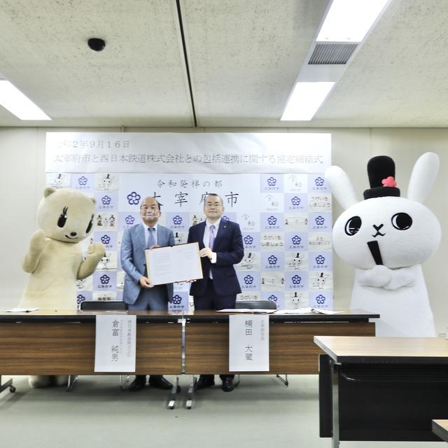 太宰府市×西鉄「包括連携協定の締結式」レポート