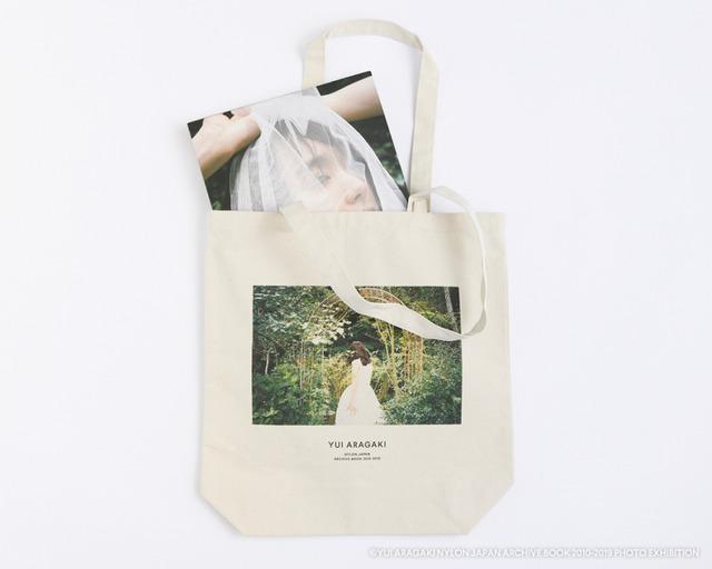 福岡パルコ「新垣結衣さん写真展」トートバッグ(ガーデン)