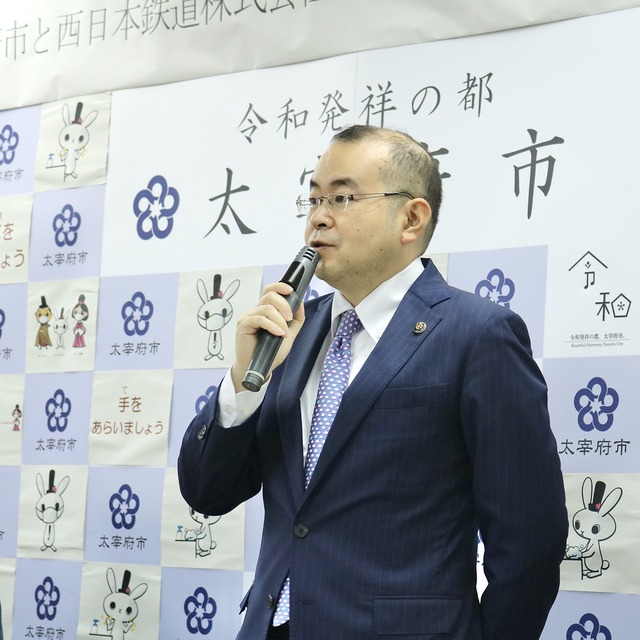 太宰府市長 楠田大蔵さん