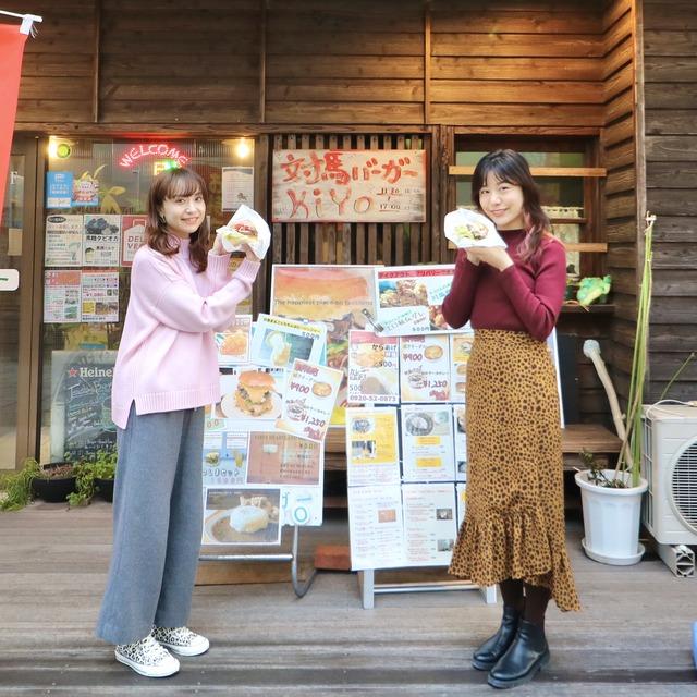 ORC福岡-対馬便で行く女子旅。対馬バーガーkiyo。