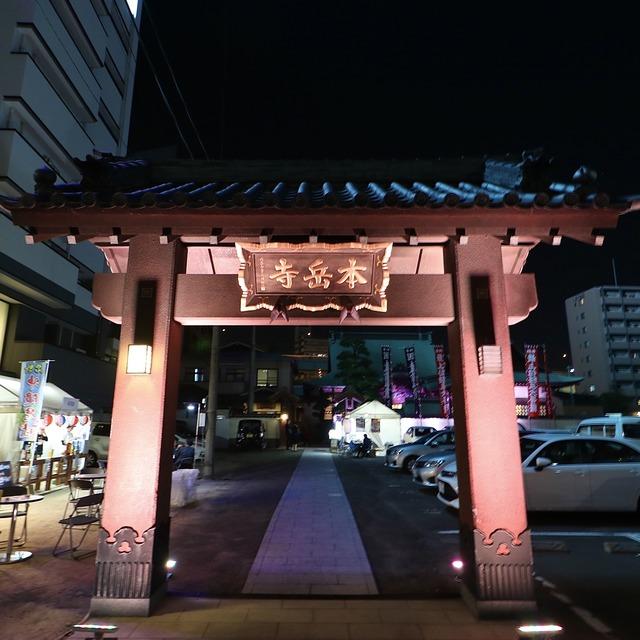 博多旧市街ライトアップウォーク2019千年煌夜_本岳寺02