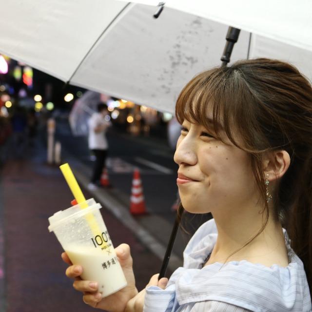 「モッチャム博多駅前店」レポート