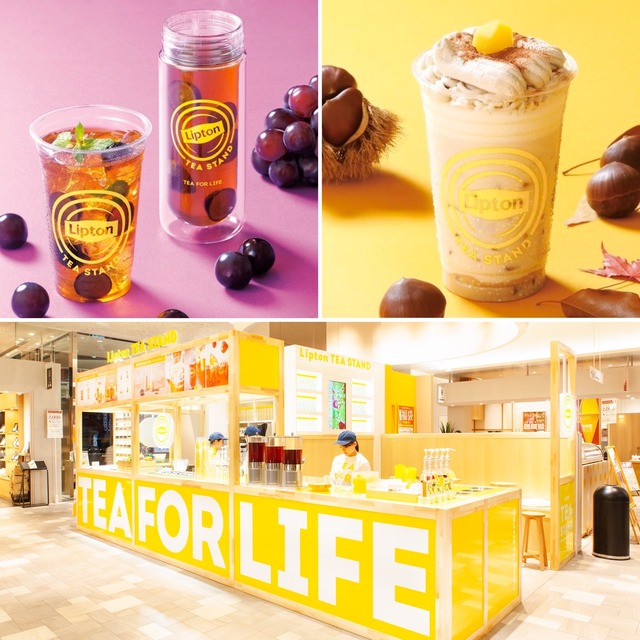 Lipton TEA STAND 博多マルイ店01