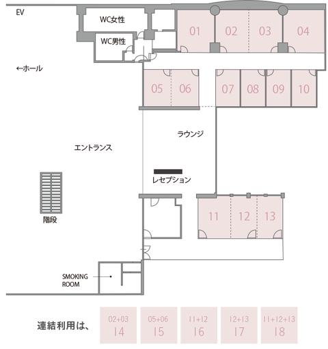 room_plan_img